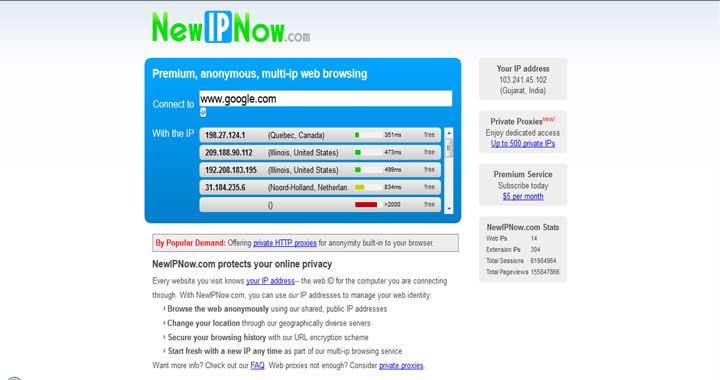NewIPNow proxy sites free